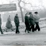 MfS-Foto der Beerdigung von Werner Greiffendorf>