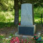 Gedenkstein für Jaroslav Soukup, der Stern mit Hammer und Sichel wurde nach der Samtenen Revolution 1989 entfernt.>